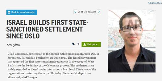 dpa ap Jerusalem Palestinian territories.jpg