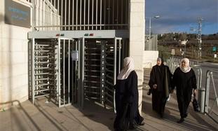 east Jerusalem arabs citizenship.png