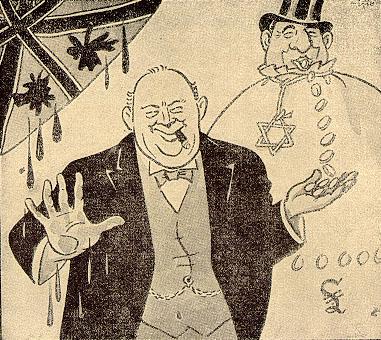 economist cartoon 9.jpg