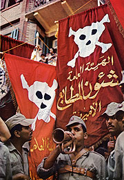 egypt-crowd2.jpe