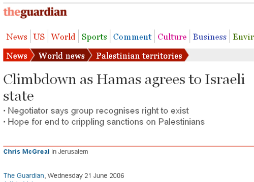guardian hamas headline b.jpg