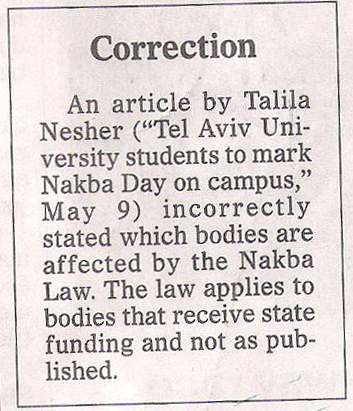haaretz correction nakba.jpg
