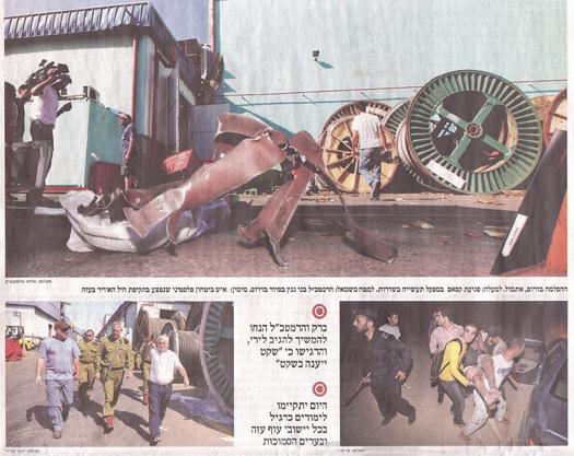 haaretz gaza 24-6-12 smaller.jpg