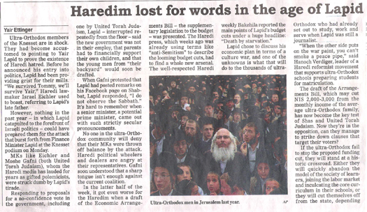 haredim file photo.jpg