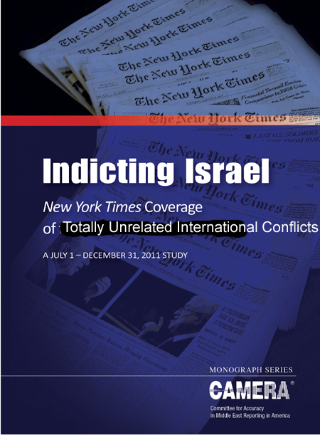 indicting israel.jpg