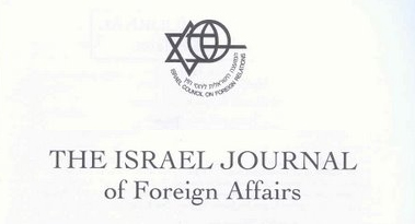 israel journal foreign affairs.jpg