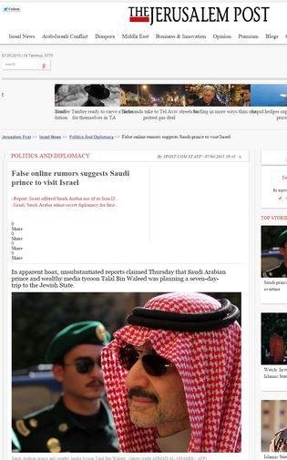 jpost Saudi hoax.JPG