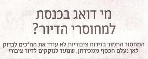 kashti-heb headline.jpg