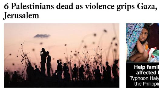 lat headline Israeli violence improved.JPG