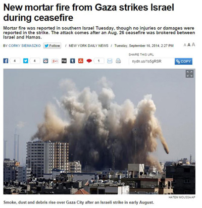 ny daily news mortar fire smaller.jpg