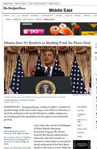 nyt borders.jpg