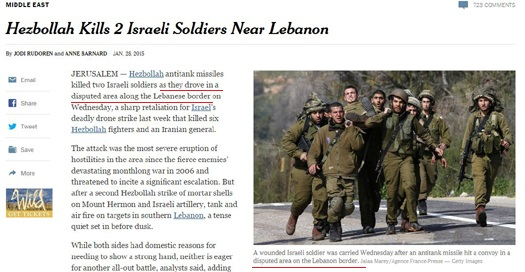 nyt soldiers disputed area.jpg