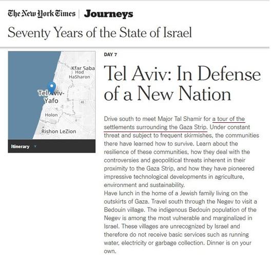 Israel Steals Sensitive Documents Detailing 90% of Jerusalem