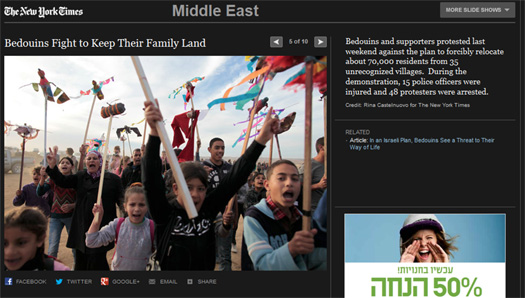 nytimes bedouins slideshow 5.jpg