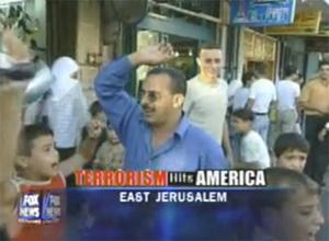 palestinians_dance_9-11.jpg