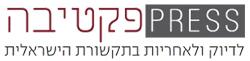 presspectiva-logo-new-large.jpg