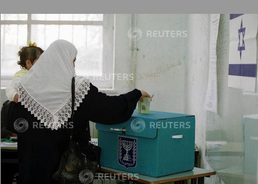 reuters Arab woman Jerusalem vote.jpg