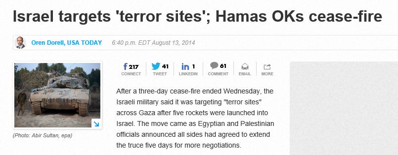 Israel targets 'terror sites'; Hamas OKs cease-fire