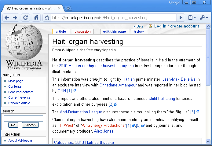 wikipedia israeli haiti organs2.jpg