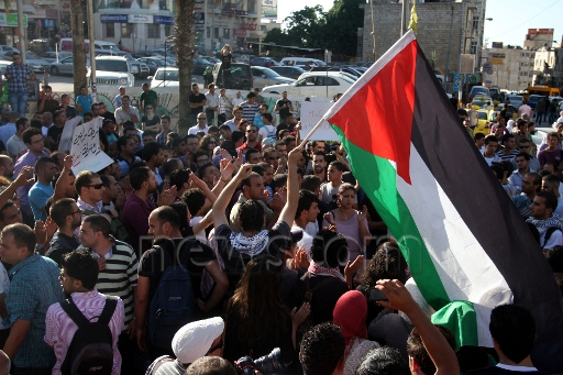 zuma ramallah demonstration.jpg