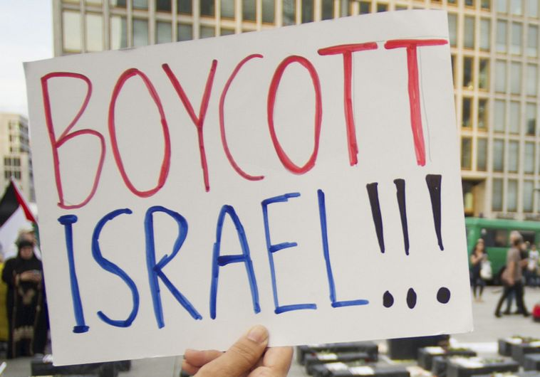 boycott Israel sign.jpg