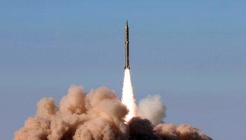 iranian rocket.jpg