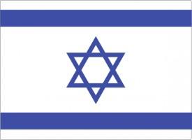 israeli_flag_clip_art_14174.jpg