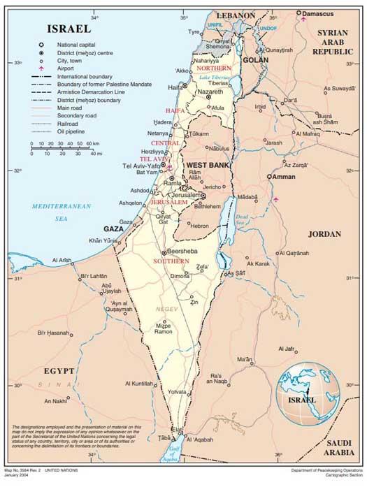 un Israel.jpg